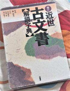 スタッフプロフィール宮沢「お勧めの本」