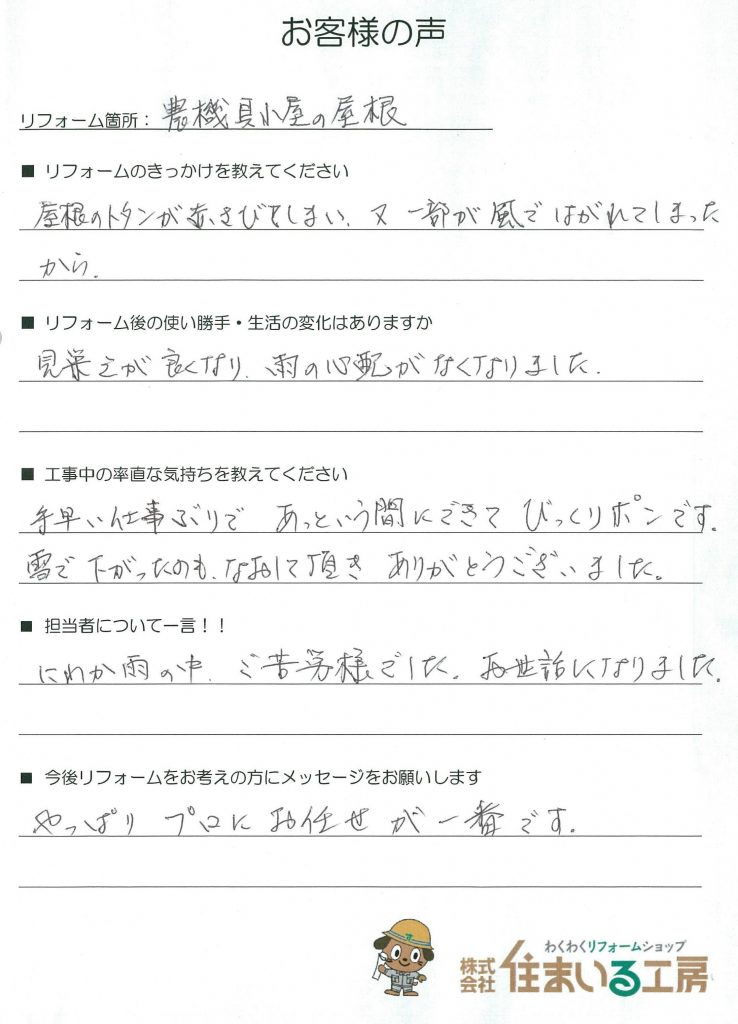 20161018130908_01