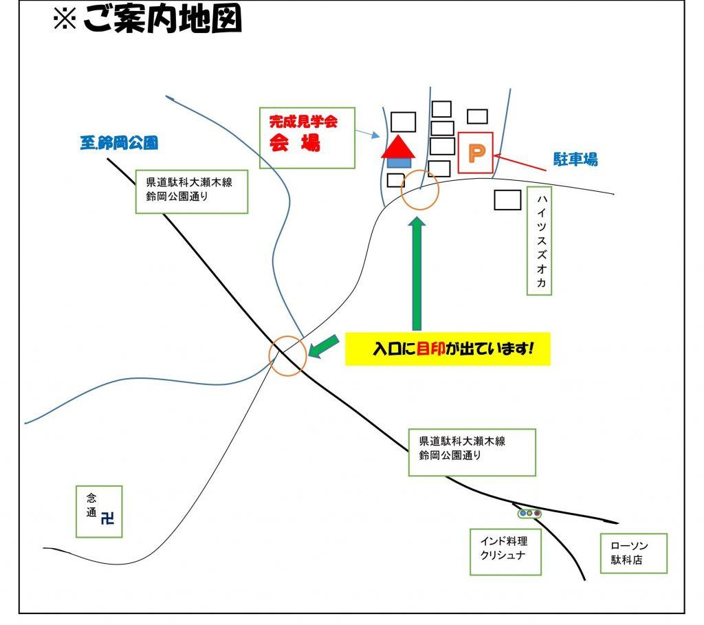 見学会地図_01