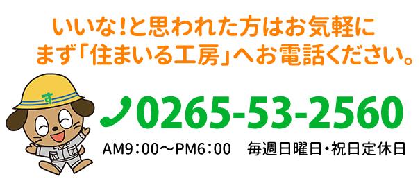 rakuraku2_16