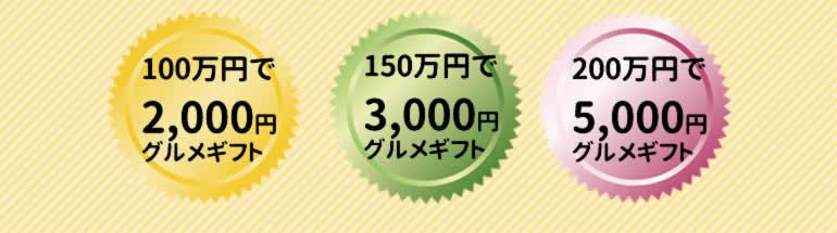 rakuraku2_20
